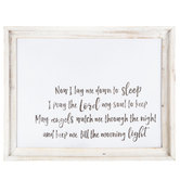Now I Lay Me Down To Sleep Wood Wall Decor